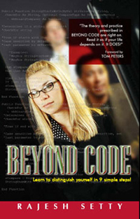 BeyondCode.jpg