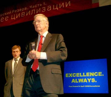 Tom Peters and interpreter Ivan Komarov