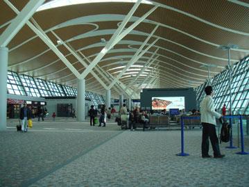 Shanghai_airport_sm.jpg
