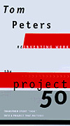the_project50